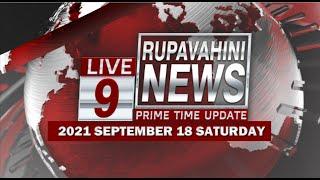 2021-09-18   Channel Eye English News 9.00 pm