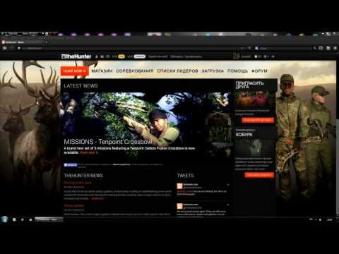 The hunter 2012 русификатор торрент