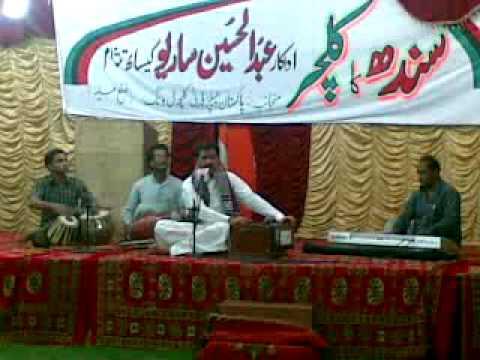 parchan shaal panhwaar sung by wahid lashari