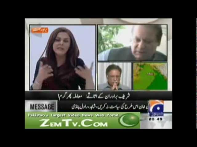 Maryam Nawaz Sharif slapped Imran Khan on live TV