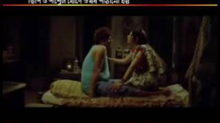 indian bangla hot movie video sex
