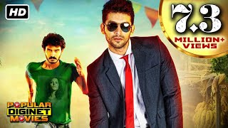 Dil Se Love You 2019 New Released Full Hindi Dubbe