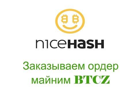 Nicehash.com - как взять в аренду мощности и что майнить?
