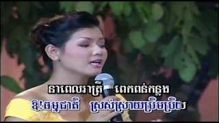 PhnomPenh Vol 7-49 Nuek Tam Tuek Phlieng-Chin SeReYa