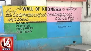 GHMC Officials Expand Wall Of Kindness Concept Shelters In Hyderabad City