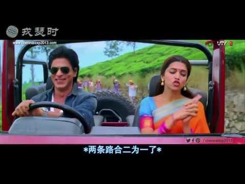 Chennai Express - Kashmir Mein Tu Kanyakumari (chinese Subtitles)-srk video