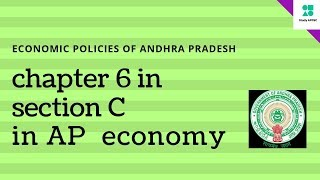 APPSC GROUP 2 and GROUP 3 AP ECONOMY ECONOMIC POLICIES OF AP