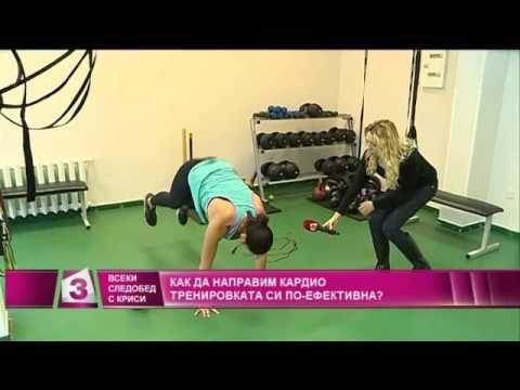 Инес Субашка показва най-ефикасните кардио упражнения