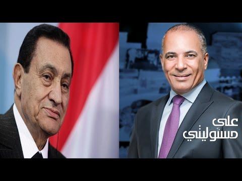 مداخلة الرئيس مبارك فى الذكرى 33 لتحرير سيناء حصرى لــ صدى البلد