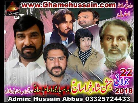 LIVE Jashan Zahor e Purnoor Hazrat Imam Ali  Raza A.S Dhudial Chakwal