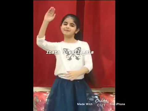 رقص اطفال|شيلات|2015 thumbnail