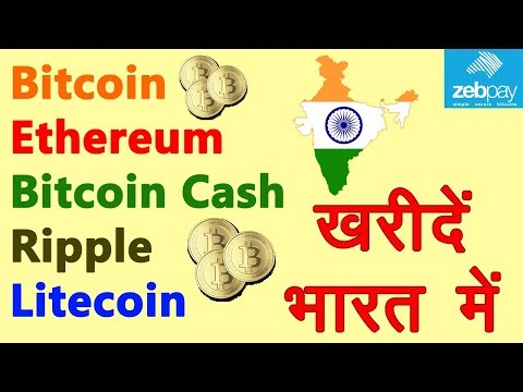 Buy Ethereum, Bitcoin Cash, Ripple, Litecoin and Bitcoin in India - Zebpay New Update