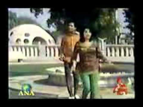 Road To Swat - Ye Ada Ye Naaz Ye Andaz Aapka By Chitah.mp4 video