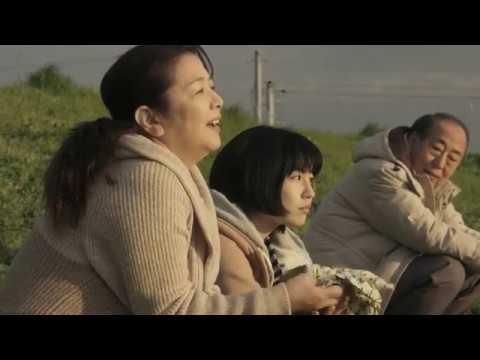 《鈴木家的謊言》日本版預告