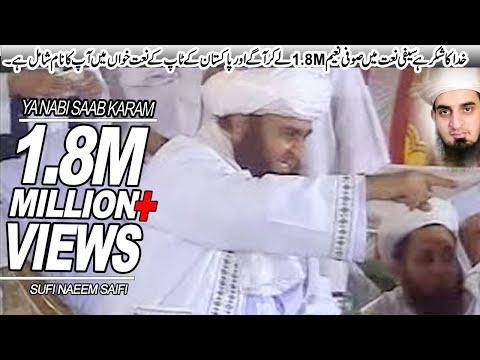 Ya Nabi Sab Karam Hai Saifi Naat By Sufi Naeem Saifi (saifitube.pk) video