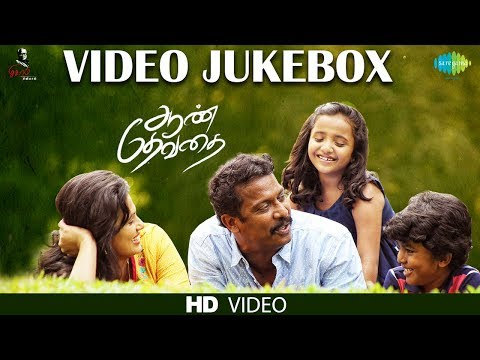 Aan Dhevathai - Video Jukebox | Samuthirakani | Ramya | Ghibran | Thamira | SD.Vijay Milton