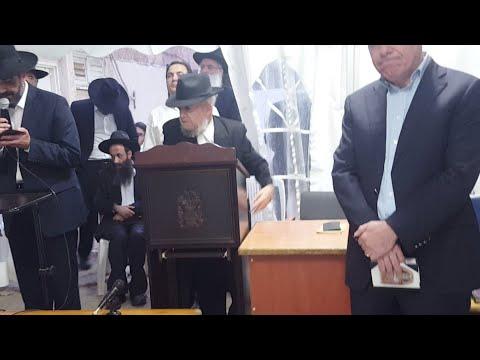 """אזכרת השבעה למרת גאולה מאזוז בתו של מרן ראש הישיבה שליט""""א"""
