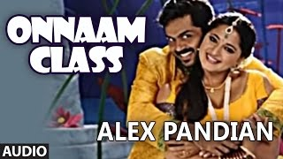 Alex Pandian - Onnaam Class Full Audio Song | Alex Pandian | Karthi, Anushka Shetty