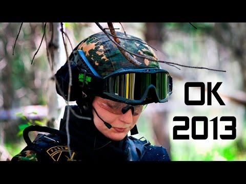 Сибирский страйкбол. Оранжевый конфликт 2013 [Airsoft Siberia - Orange Conflict 2013]