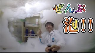 The most powerful jacuzzi of 9000w!!! [Man's spirit if adventure]