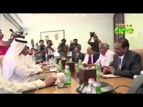 Oommen Chandy in Dubai for three days visit