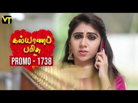Kalyana Parisu Promo 22-11-2019 Sun Tv Serial  Online