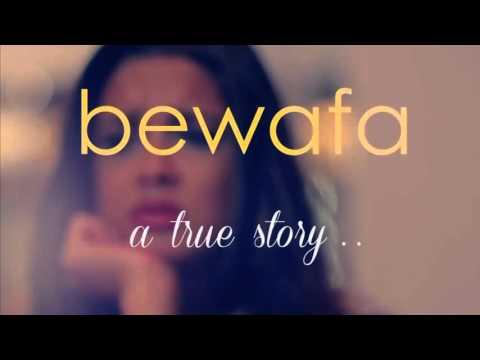 Bewafa Full Audio Song   Pav Dharia   Brand New Punjabi Sad Songs 2016