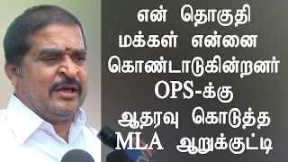 OPS - Aarukutty MLA - me and my group of people celebrating
