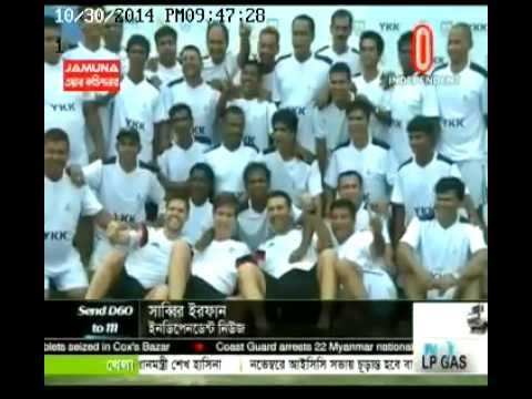 20141030 Independent TV News: YKK Asia Kids Football Clinic 2014 @ Chittagong, Bangladesh