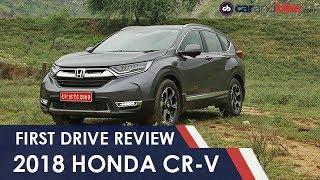 2018 Honda CR-V Review | NDTV carandbike