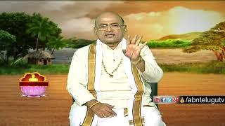 Garikapati Narasimha Rao About Patriotism | Nava Jeevana Vedam