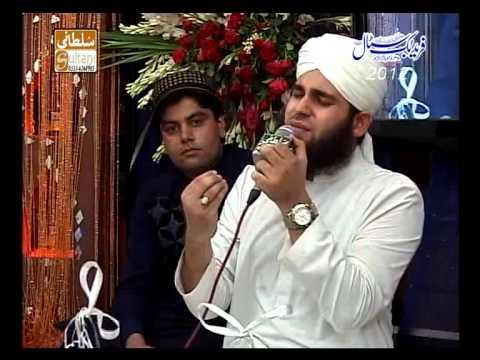 Karam Mangta Hoon Ata Mangta Hoon By Ahmad Raza Qadri video