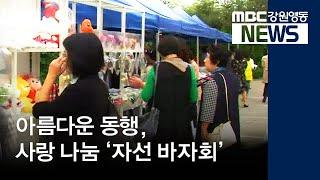 R)영상리포트 '더 봄' 앵커멘트-24일