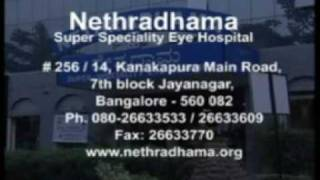 Nethradhama Super Speciality Eye Hospital Bangalore Infrastructure Video
