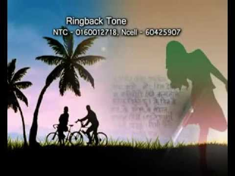 Nepali Ring Back Tone (calle Ringback Tone For Jundin Dekhi) video