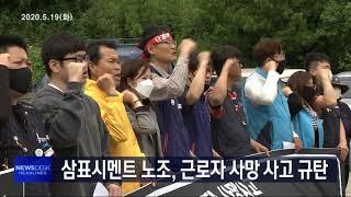 타이틀 + 주요뉴스 (19/화)