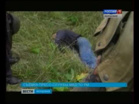 Подозреваемый в  тройном убийстве  Григорий Грязнов ликвидирован сегодня в ходе задержания сотрудник