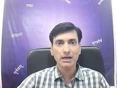Kanya Rashi SEPTEMBER 2014 :-- Astrologer Rupesh Gohel. - YouTube