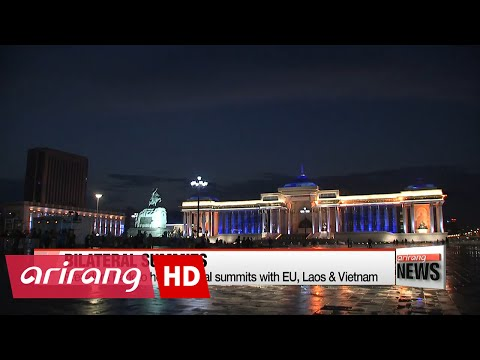 President Park takes off for ASEM summit in Mongolia