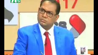 Public Parliament 2017 on E Voting News at NTV 1st April 2017