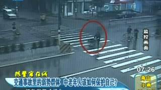 Chinese Peddler is Killed in Unlucky Freaky Bizarre Accident