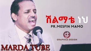 PASTOR MESFIN MAMO ETHIOPIAN  PROTESTANT  MEZMUR (Lyric Video) 2018 - AmlekoTube.com