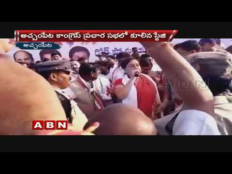 Stage collapse during Congress Election campaign in Achampet