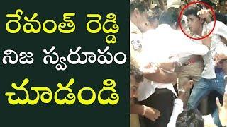 రేవంత్ రెడ్డి నిజ స్వరూపం చూడండి | See Revanth Reddy Original Character | Top Telugu Media
