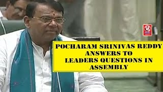 Minister Pocharam Srinivas Reddy Answers To Leaders Questions In Assembly - TS Budget Sessions  - netivaarthalu.com
