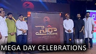 Mega Star Birthday Celebrations- Ram Charan, Varun Tej,SS Rajamouli,Allu Aravind,Surender Reddy