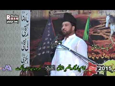 Ali NAsir Al Hussani Talhara 30 Aug 2015 Kharota Syedan Sialkot