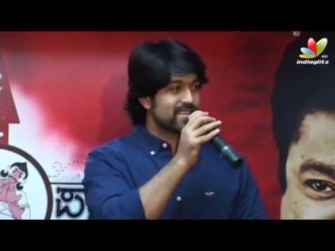 Vasthu Prakara Audio Release   Rakshit Shetty, Jaggesh   Latest Kannada Movie