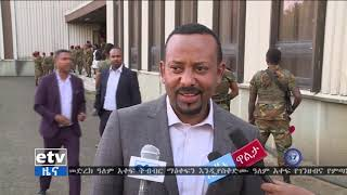PM Abyi Ahmed on OLF armed force and current discussion with members of Ethiopian defense