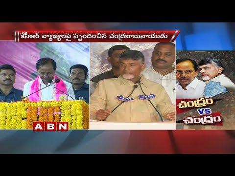 బీజేపీ డైరెక్షన్ లో నన్ను తిట్టడం ఏంటి | CM Chandrababu Responds on CM KCR comments | ABN Telugu